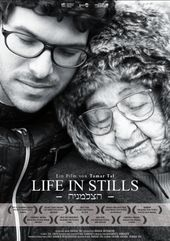 Life in Stills, Filmplakat (Foto: Moviemento)